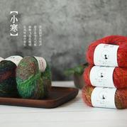【小寒】�R海毛羊毛�法混� 喵夫人冬季外套手工���毛�