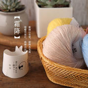 【霜降】混纺羊毛 羊毛混纺线喵夫人秋冬编织线