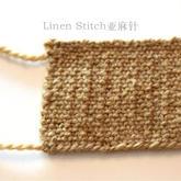 Linen Stitch亚麻针 用织针编织出的麻布效果花样