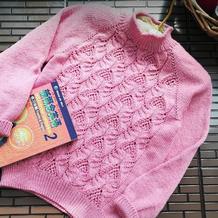 花仙子 仿外网粉色棒针镂空花套头毛衣