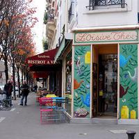 探访巴黎的手工编织店:品茶编织两不误