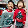 连枝 儿童棒针圣诞提花毛衣兄妹装