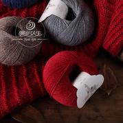 【云驼】100%幼羊驼秘鲁出口线 纯羊驼绒编织线 棒针中细柔嫩亲肤