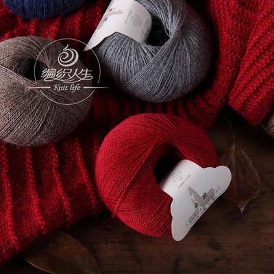 【云驼】100%幼羊驼秘鲁进口线 纯羊驼绒编织线 棒针中细柔软亲肤