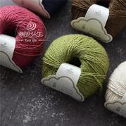 【云貂】 新西兰出口袋貂绒毛线 比羊绒暖手工编织线