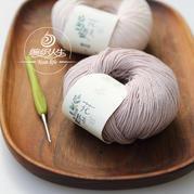 【花線莫蘭迪】30%羊毛70%棉 手工平安彩票官方開獎網毛線鉤針棒針毛線