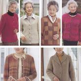 6款棒針中老年開衫毛衣編織圖解