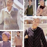 ?#39029;?#22823;了织一款毛衣送给她 中老年编织服饰6款(开衫马甲披肩帽子)