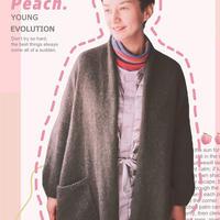 青茶 简约时原创女士棒针翻领羊毛开衫外套