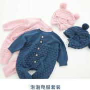泡泡�a加一更爬服帽子织法(3-3)婴儿棒针爬�w服编织视频教程⌒