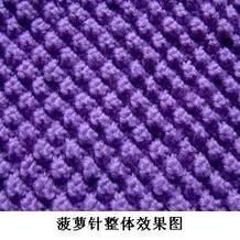 棒针菠萝花毛衣编织法图解