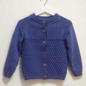 云暖儿童棒针插肩开衫外套毛衣