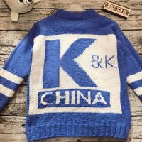 KK战服 云纹男童棒针K字图案套头毛衣