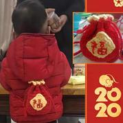 將幸福和吉祥裝進袋子里 創意編織鉤針新年小福袋