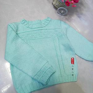 童趣 简单好织云棉棒针小童套头毛衣