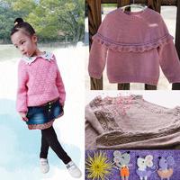 202007期周热门编织作品:成人儿童棒针手工编织毛衣10款