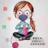 有爱有织 疫情期间织友圈温情与编织创意小盘点