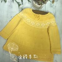 迎春花 可爱提花套头毛衣裙