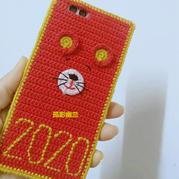 创意钩编手机保护壳制作说明