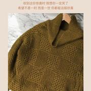 元夕 云紋樂天款塊狀設計橫織套頭毛衣
