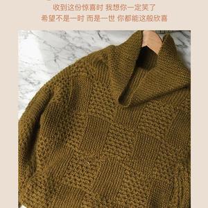 元夕 云纹乐天款块状设计横织套头毛衣