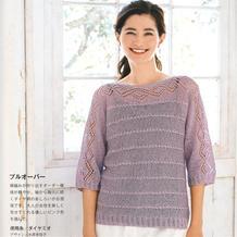 春夏女士棒针菱形镂空花横织七分袖套衫