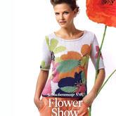 春花烂漫花朵图案女士棒针短袖编织图解