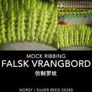 家用编织机机织双层领 SK280仿罗纹花样编织视频