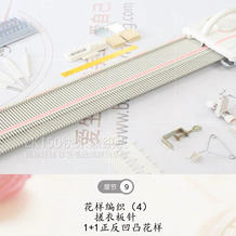 LK150快乐编织机--花样编织(4)搓衣板针和正反凹凸花样(第十集)