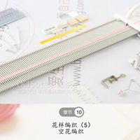 LK150快乐编织机--花样编织(5)空花编织(第十一集)