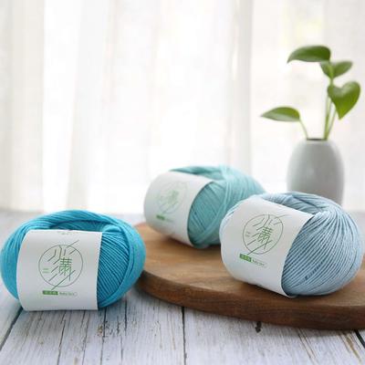 【小满】棉毛混纺毛线 喵夫人手编毛衣开衫宝宝毛线