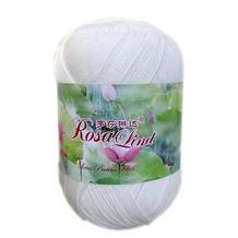 罗莎琳达RL5019天莲 精梳棉线蛋白纤维线钩针线春夏手编织细毛线段染线