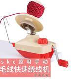 手摇缠线器怎么用?家用手动毛线快速绕线机使用教程