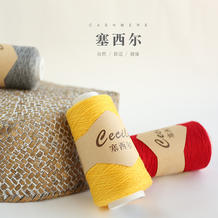 九色鹿塞西尔 100%羊毛山羊绒线 机织纯手编细毛线