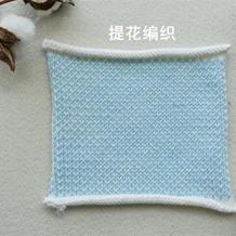 提花编织 银笛sk280机织花样编织视频