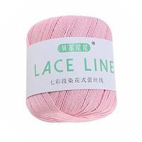 贝尔尼尼·七彩段染花式蕾丝线 丝光细毛线钩针手编棉线