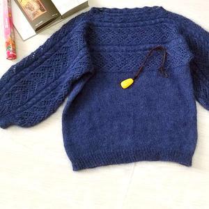 悠岚 女士棒针灯笼袖镂空羊绒马海毛衣