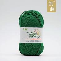 凯澜青春 羊毛腈纶混纺手编毛衣绒线宝宝线