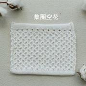 SK280编织机机织集圈空花编织视频教程