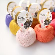 kyoto京都丝光棉线 日本Hamanaka春夏手工diy编织棒针毛线