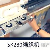 夢想編織機sk280的五種起針法及日常保養