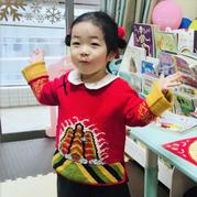 瑞祥  传统国风儿童棒针中式毛衣