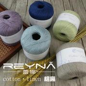 蕾娜REYNA Cotton Linen棉麻线亚麻蕾丝钩针编织手编细毛线