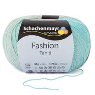 Schachenmayr Fashion Tahiti德国SMC长段染棉线 手编毛衣钩披肩开衫段染渐变毛线