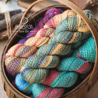 【云彩】复古长段染羊毛线绞线 100克手编中粗线2020秋季新品毛线