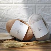 【立冬】超細羊毛混紡線 喵夫人美麗諾羊毛手編披肩線馬海毛線羊絨線伴侶