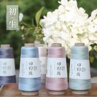 回归线【初生】100%桑蚕丝 细毛线真丝编织线 蕾丝绢丝钩针线