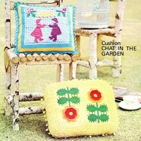 漫谈在园里 浪漫钩针蕾丝镂空图案抱枕编织图解