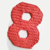 """创意实用布条线粗针钩织数字""""8""""垫子"""