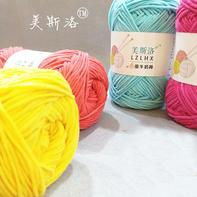 LZLHX美斯洛牛奶棉(4股5股6股)帽子围巾毯子中粗线婴幼儿童宝宝毛线